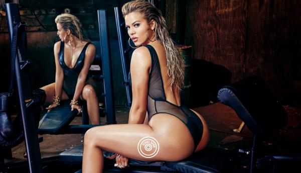 khloe kardashian complex shoot 2015 gossip