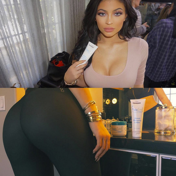 kylie jenner breast butt lotion 2015 gossip
