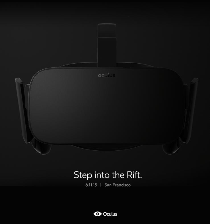 oculus rift invite 2015