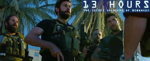13 hours poster image 2015