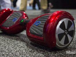 Burgandy IO Hawk 2015 hottest tech toys