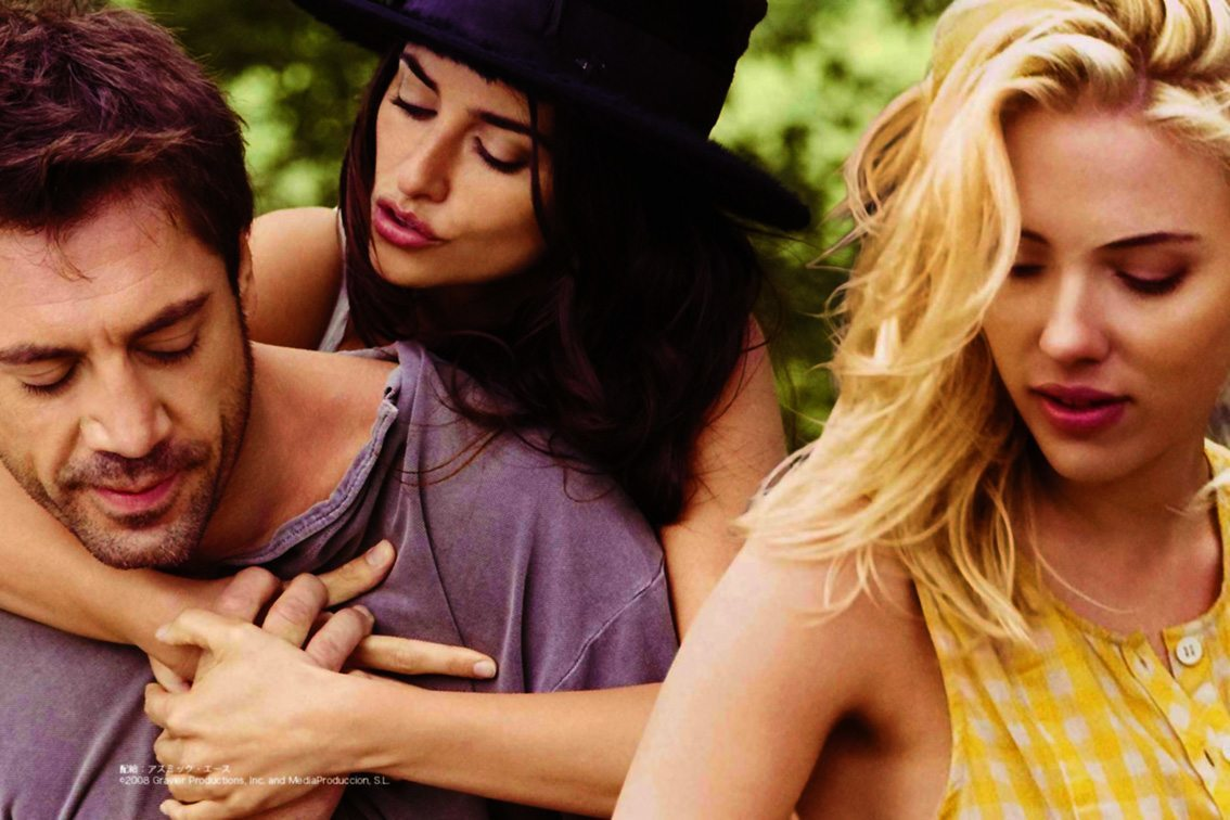 vicky cristina barcelona best summer movies 2015