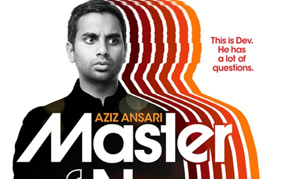 aziz ansari master of none super bowl