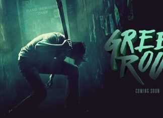 green room trailer images 2016green room trailer images 2016