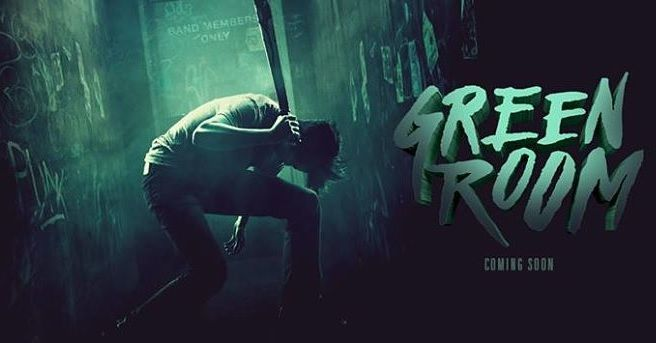 green room trailer images 2016