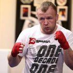 Alexander Shlemenko gets suspension reduced