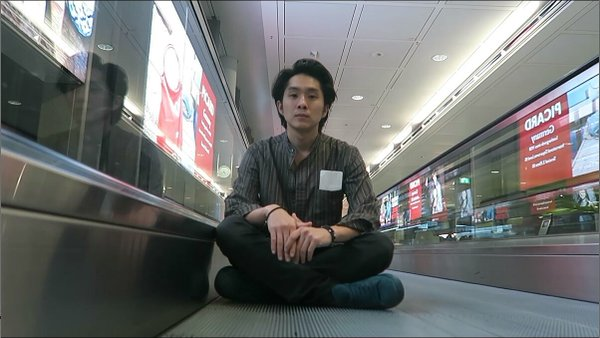 justin chon airport