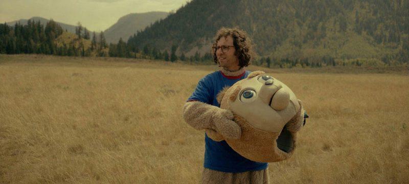 brigsby bear sundance film festival