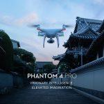 dji phantom pro drone flying
