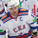 Ilya Kovalchuk hoping for some russian gold 2017