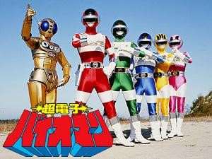 super sentai with gold robot