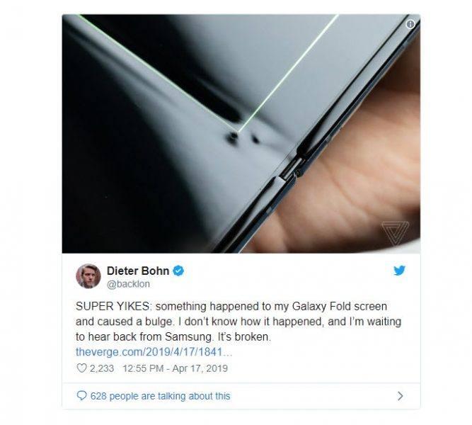 dieter bohn reports samsung galaxy fold breaking