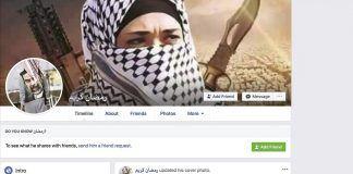 facebook page for ramadan kareem